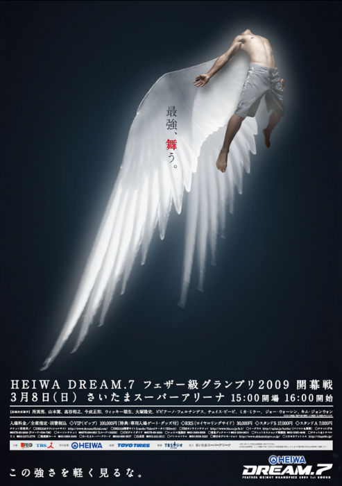 Dream FW Poster - w/sponsors
